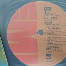 台中北屯麗之音二手黑膠唱片行 西洋流行搖滾 pink Floyd meddle