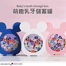 HH婦幼館 兒童櫸木款嬰兒胎毛乳牙保存收藏盒 乳牙盒 禮盒【3E144N283】