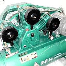 中古5HP復盛空壓機 三相220V(中古機庫存 不定期更新)