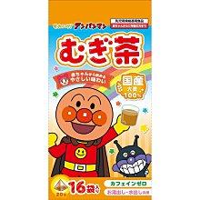 +東瀛go+ 山城物產 麵包超人麥茶 320g 16袋 日本國產大麥 兒童麥茶 無咖啡因 茶包 日本進口