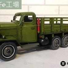 KIPO-熱銷1956年六輪綠色重型老解放卡車金屬汽車模型仿真擺件禮品-RFA0031H4A