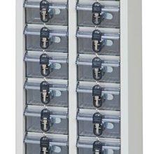 特殊20格手機櫃/精密零件櫃/台灣製造/品質保證