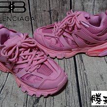 勝利屋 超值直購品-BALENCIAGA Track 巴黎世家 粉色 女款 老爹鞋 運動休閒鞋 EUR:37
