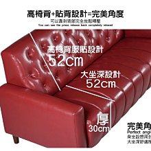 沙發【179購物中心】美式拿鐵-百年經典復古三人沙發175cm-三人座皮沙發-$6999-酒紅