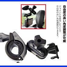 Mio 後照鏡固定支架子 MiVue 731 741 742 751 766 781 C380D 508行車記錄器固定架