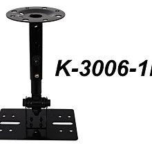 【六絃樂器】全新 Stander K-3006-1B 壁掛式喇叭架 音箱架 *2 / 舞台音響設備 專業PA器材