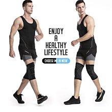『開立發票』 AOLIKES 專業高透氣運動薄款護膝 高透氣運動薄款護膝套