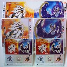 全新3DS 精靈寶可夢 太陽+月亮 日版 附下載卡