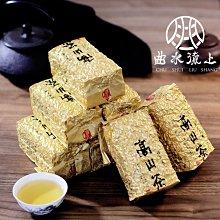 新品上市【曲水流上】沐雲.冠軍極品醇香高冷高山烏龍茶(150g*8件組-共2斤)