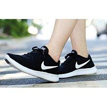 Nike Free RN Flyknit 黑白 赤足 5.0 飛線 針織 反光 透氣 男女 慢跑 831509-001