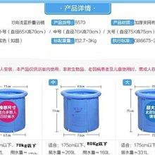 韓版[水美顏]折疊浴缸/折疊浴桶 泡澡桶/沐浴桶 藍色75*75cm