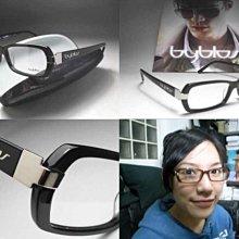 【信義計劃眼鏡】byblos 眼鏡 義大利製黑色方框 彈簧搭配襯衫外套長褲背包T恤