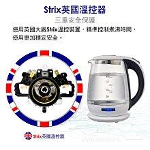 (吉賀) 大家源 1.5L 晶緻玻璃快煮壺 快煮壺 玻璃快煮壺 電茶壺 熱水壺 加熱壺 TCY-2601
