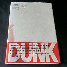 井上雄彥 灌籃高手 SLAM DUNK 畫冊