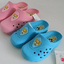 八分寶貝 台灣製涼拖鞋 洞洞鞋 一體成型  藍色粉色任選