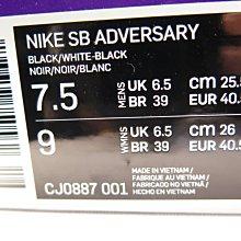NIKE SB ADVERSARY 男款 滑板鞋 休閒鞋 CJ0887001 黑 麂皮拼接【iSport愛運動】