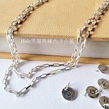 黑爾典藏西洋古董~純銀925純銀長方幾何時尚長眼鏡鍊~古著經典設計日本