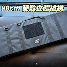 【翔準軍品AOG】 S&T 90cm 硬殼立體槍袋 槍箱 DA-QC01SBK