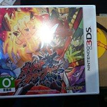毛毛的窩 3DS 零裝戰士 (日本)~保証全新未拆~