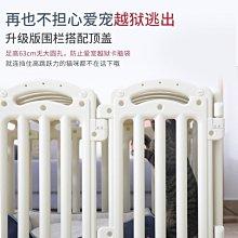 寵物貓狗兔籠子中小型犬用品圍欄柵欄陽臺家用室內別墅