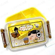 現貨【日本原裝】【SKATER】屁屁偵探 兒童便當盒【日本製】450ml 斯凱達 日本境內貨