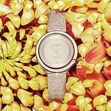 最便宜限量全新手錶CITIZEN星辰復古風格光動能藍寶石鏡面超薄鑲鑽特殊壓紋米蘭金屬錶帶SEIKO精工ORIS卡西歐