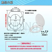 尚成百貨.全新商品 通用型馬桶蓋 白色/牙色 可適用於和成C140 CF632 CF-632N 電光 頂洋 YPN一品