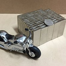 方形釹鐵硼強力磁鐵-50mmx20mmx5mm