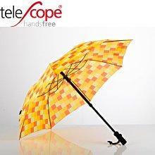 德國[EuroSCHIRM] 全世界最強雨傘 TELESCOPE HANDSFREE / 免持健行傘 小(方格黃)