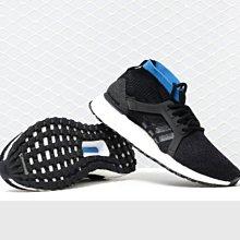 Adidas UltraBOOST 經典 復古 耐磨 輕便 潮流 襪套 黑藍 休閒 運動 慢跑鞋 BB6519 女鞋