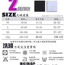 台灣製[東急速購]男塑身衣/FIR遠紅外線能量加強版 滿800免運費