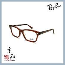 【RAYBAN】RB5383F 5945 深紅玳瑁 方型膠框 雷朋光學眼鏡 直營公司貨 JPG 京品眼鏡