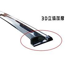 【可開統編】適用于WIGO  Special BarometerWindows, eyebrows改裝專用擋雨板