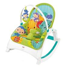 小踢的家玩具出租*A1671 費雪可攜式兩用震動安撫躺椅~即可租