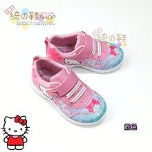 ☆綺的鞋鋪子☆新款上市【凱蒂貓】HELLO KITTY 718 粉 735 女童休閒鞋 輕便布鞋台灣製造 MIT╭☆