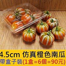 ☆創意特色專賣店☆仿真水果4.5cm 南瓜 帶盒子裝(1盒=6個=90元)