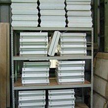 宏品二手家具館 中古天花板 辦公室輕鋼架 燈具 電燈 崁燈 20W X 4