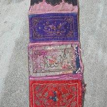 民初---手工刺繡----錢袋----臺灣
