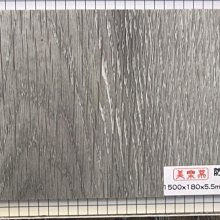 SPC石塑耐磨防水地板~6吋系列 雅典娜橡木