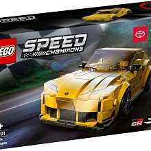 【W先生】LEGO 樂高 積木 玩具 SPEED 賽車系列 Toyota GR Supra 76901