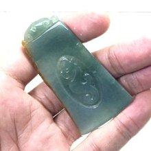 順利當舖  緬甸產A貨天然綠翡翠墜子