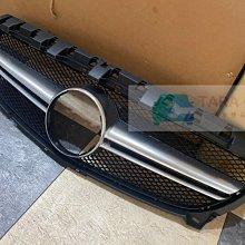 賓士 BENZ W117 Cla A45 水箱罩 中網 一線黑網 台灣製造 CLA200 CLA250 CLA45
