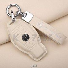 CXA2I 高溫壓印尖頭款皮扣一鍵啟動全包覆真皮羊皮賓士BENZ汽車遙控器保護套保護殼鑰匙殼鑰匙包鑰匙套皮套