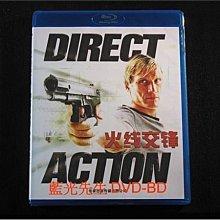 [藍光BD] - 火線交鋒 Direct Action