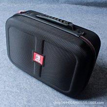 Switch主機 手柄 配件收納硬包 NS保護包NS旅行包