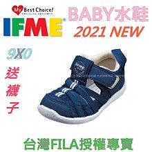 (送襪襪)2021日本IFME夏季最新BABY健康水涼鞋~學步鞋~機能鞋