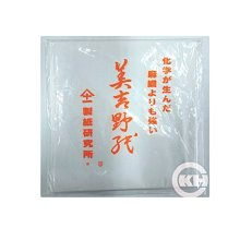 【正光興貿易】日本進口 『CASHEW總代理』 日本美吉野紙 油漆過濾紙 20英吋x20英吋(10張入)