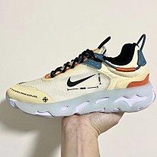 【Basa Sneaker】Nike React Live Off-White DJ5206-103