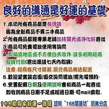 【168開運坊】麒麟系列【銅麒麟踩元寶*2-辦公室防小人+招財】開光