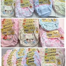 現貨 日本製 Twin Dimplegirls 女童 內褲 小褲 底褲 100%純棉 櫻桃款100-130cm 2枚/組